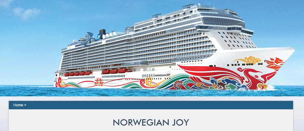 母港設定為上海和北京,確定專跑亞洲線的 Norwegian joy 連船身上都印上中文
