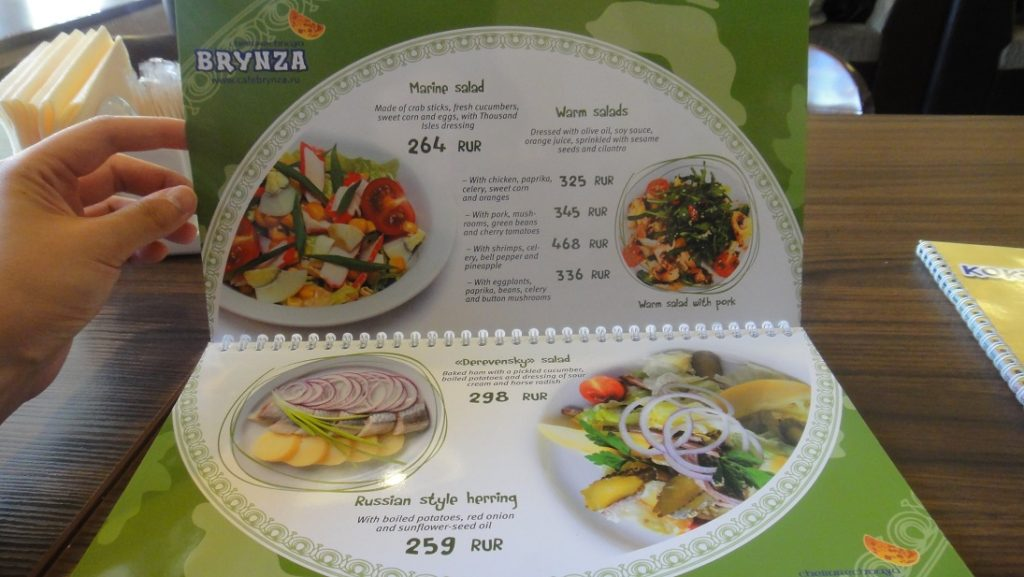 多拍幾張,給大家參考一下物價,這是沙拉
