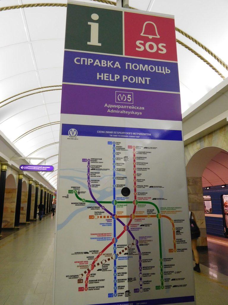 聖彼得堡的地鐵圖,自助行的朋友比較用得到