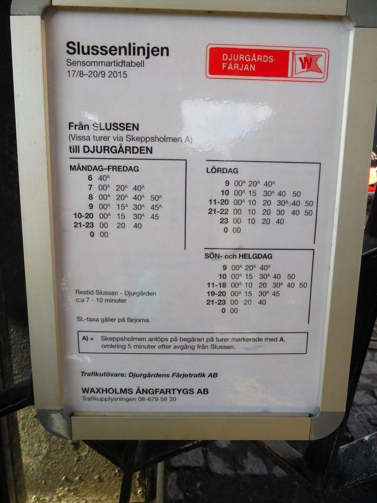 渡船時刻表,雖然看不懂,不過班次是蠻多的,大約15~20分鐘一班