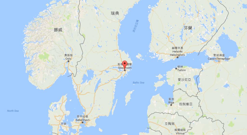 斯德哥爾摩的地理位置