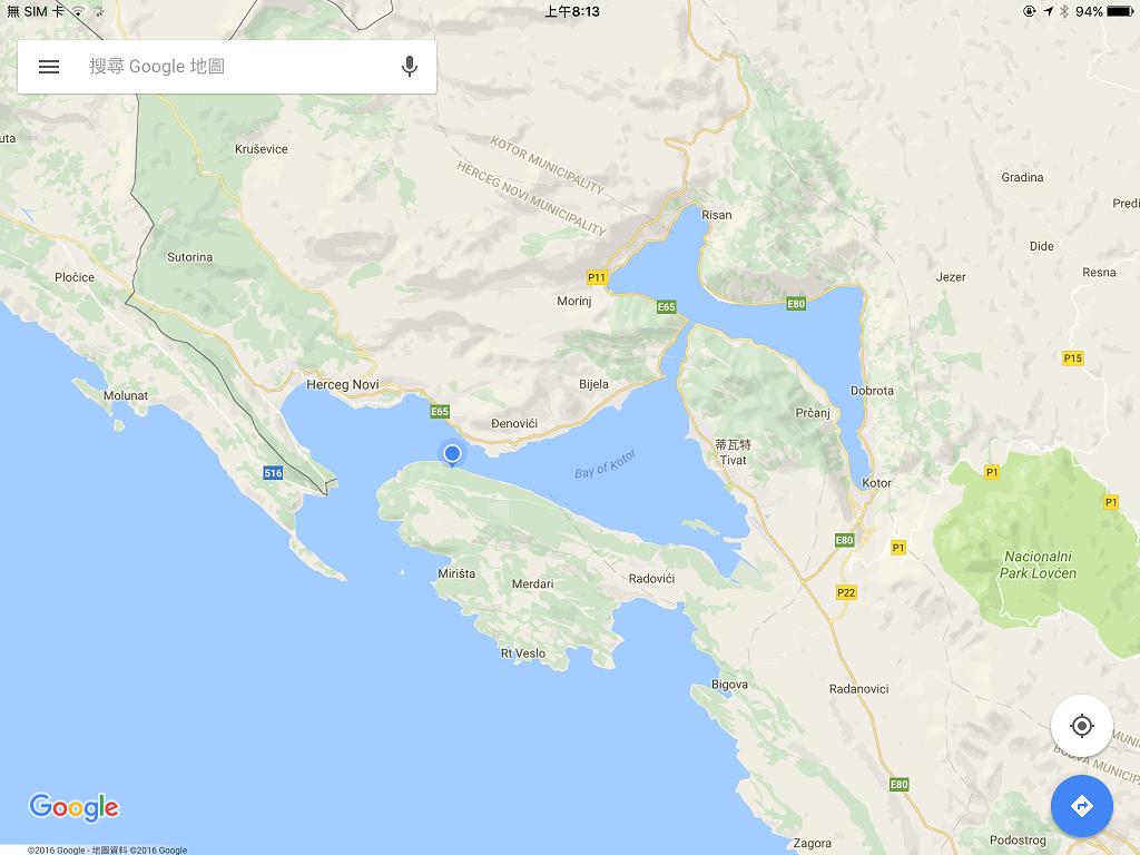 進入峽灣,往 Kotor 前進