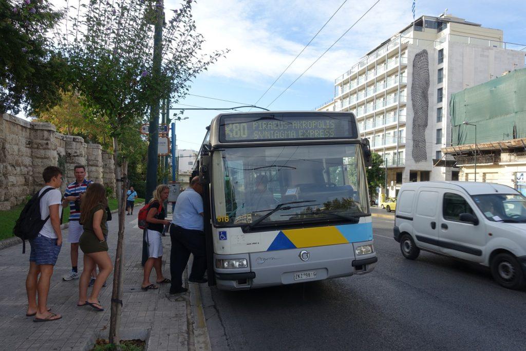 X80 巴士外觀