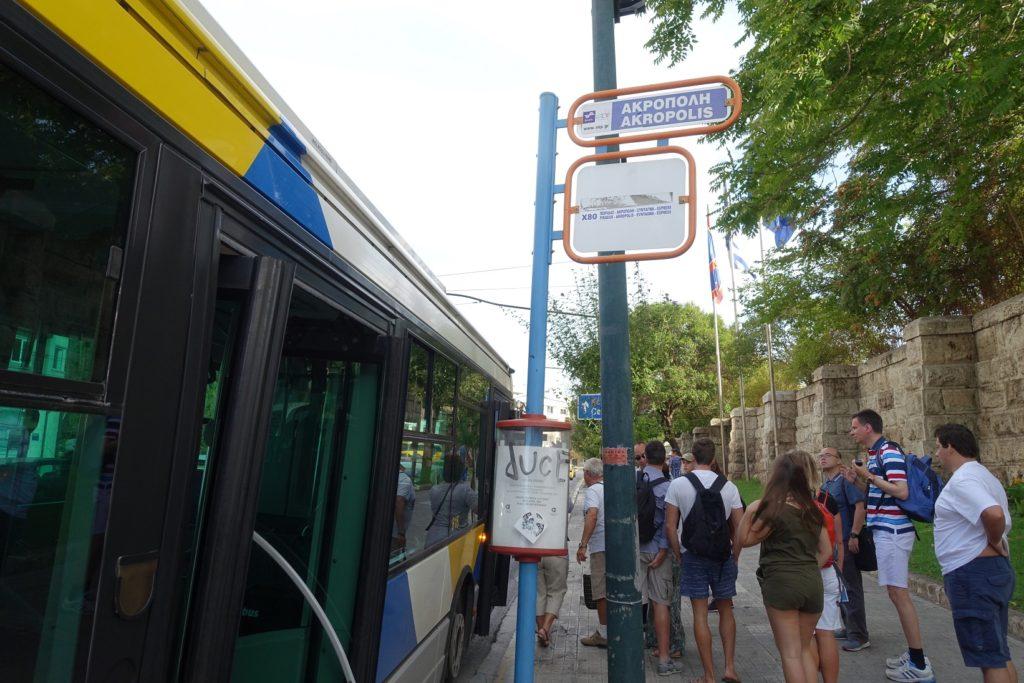 我們在Acropolis 這一站下車