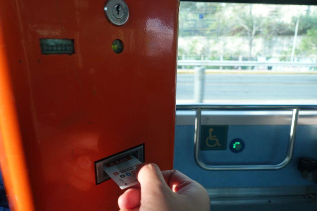 上公車,車票要打卡