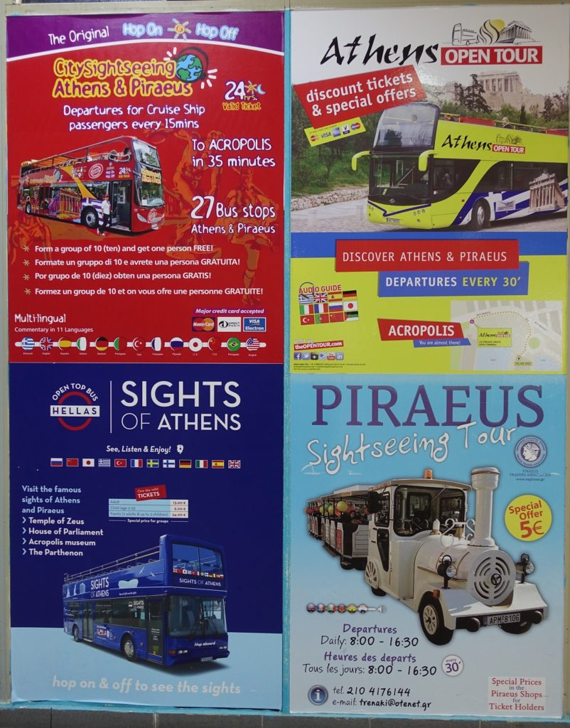 也有不少家觀光巴士可以搭