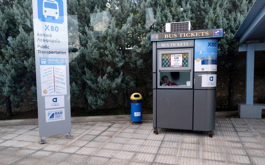 cruise terminal B 的 X80售票亭和候車站