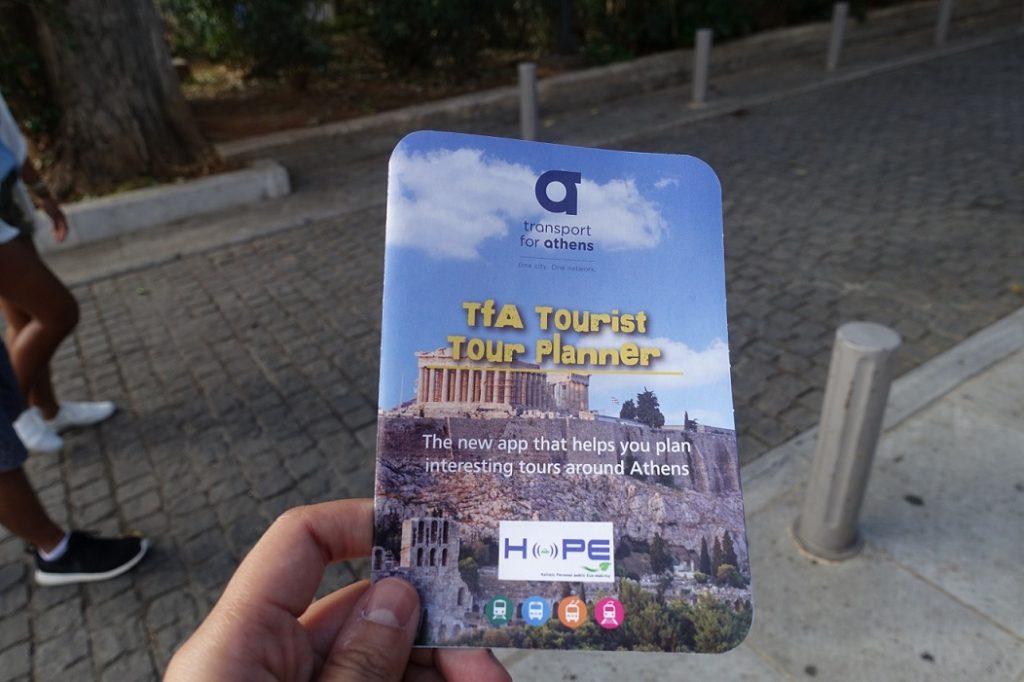 雅典交通有一個專門的 App,提供給來雅典停留大於一天的朋友參考 ^^