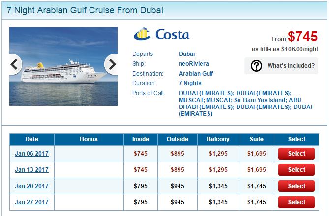 Costa 2017年1月杜拜行程的船票價格