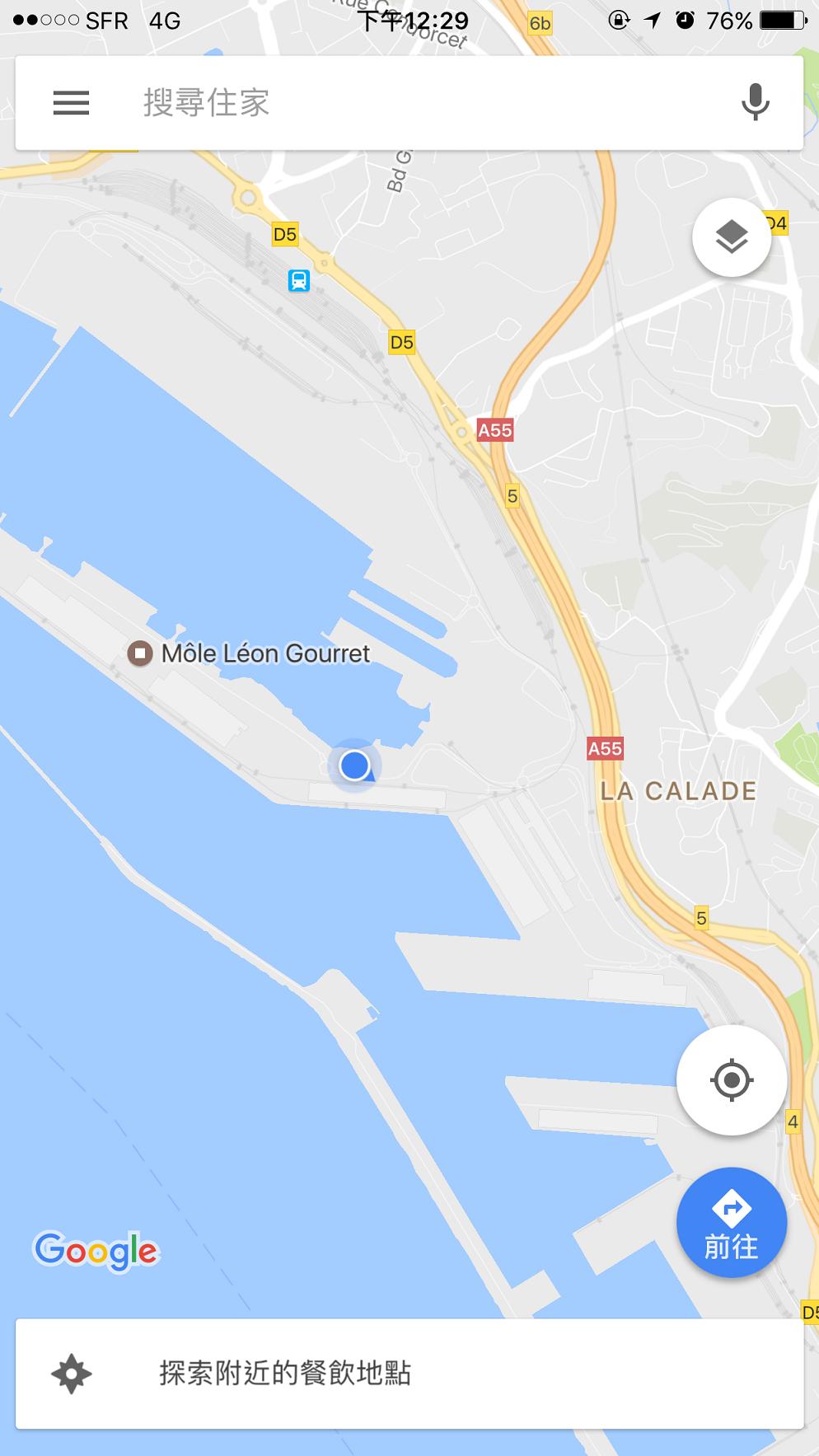 接駁車碼頭上車位置